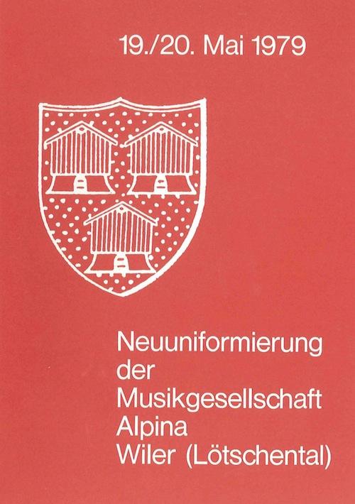 Neuuniformierung 1979